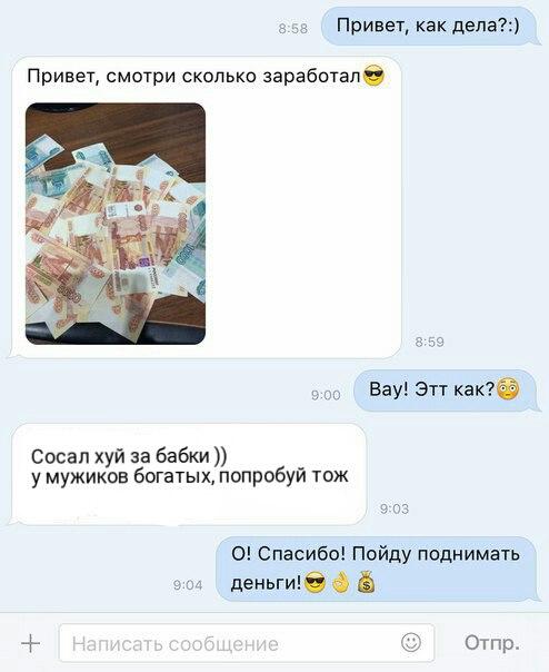 krasivo-sosut-chlen