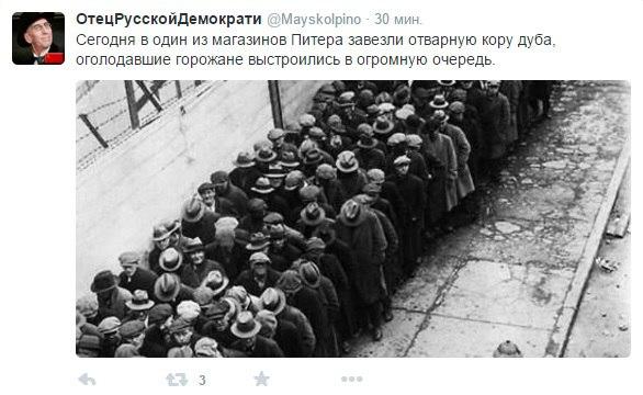 Наливайченко обещает прийти на допрос в ГПУ, хотя повестку не получал - Цензор.НЕТ 1206