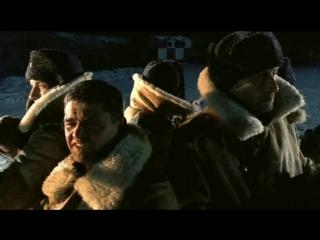 Вы - замечательные люди - Последний бой майора Пугачева (2005) [отрывок / фрагмент / эпизод]