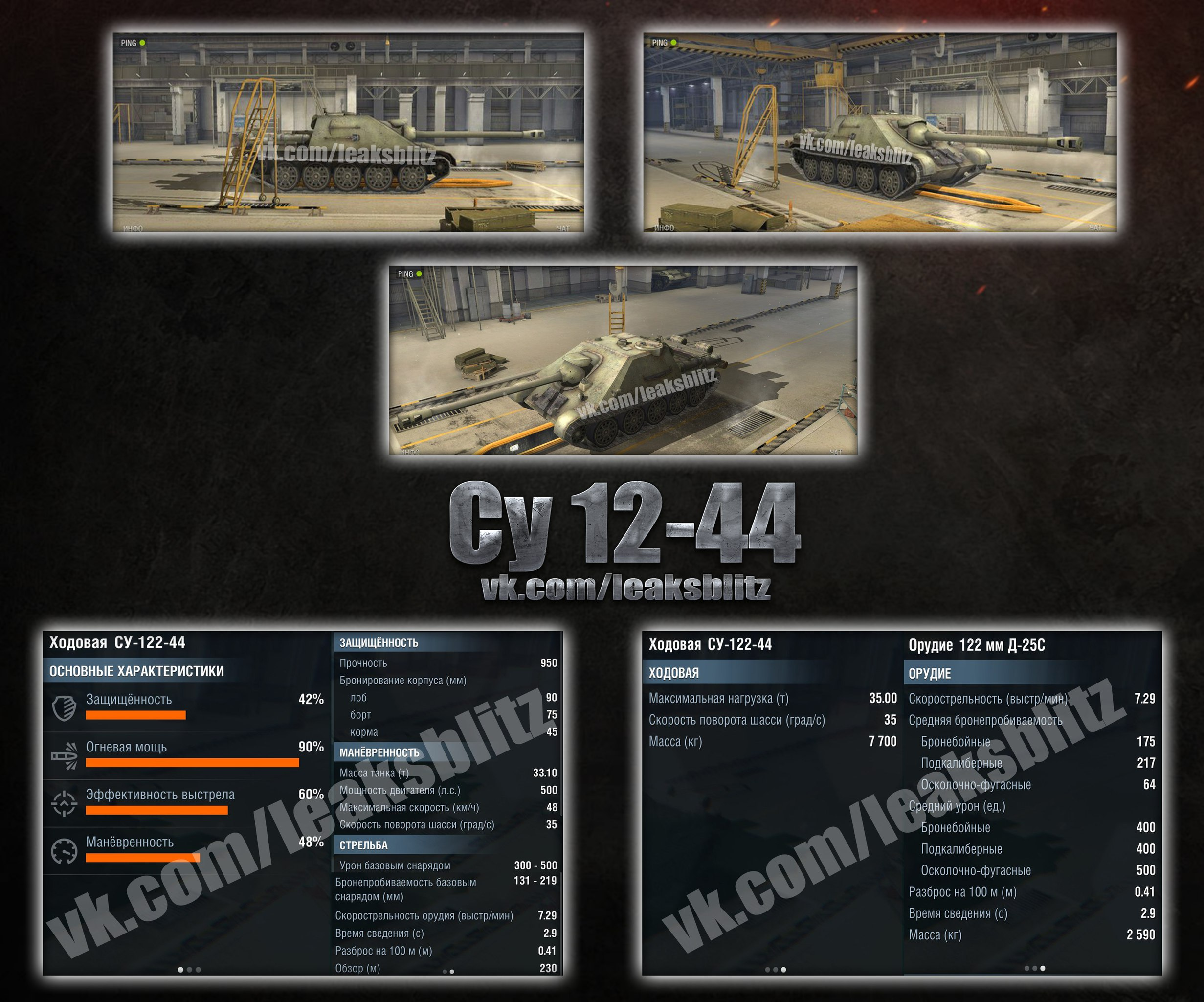 World of tanks т28 сша