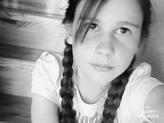 Мария Копейкина | ВКонтакте