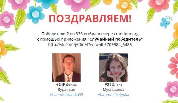 https://pp.vk.me/c622623/v622623949/2b448/bkdl3Tc5ZBk.jpg