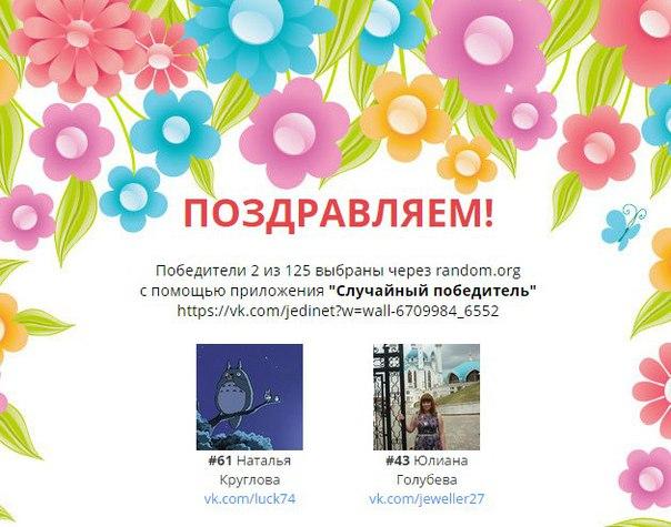 https://pp.vk.me/c622623/v622623949/2d40e/VIk9Cu0isDY.jpg