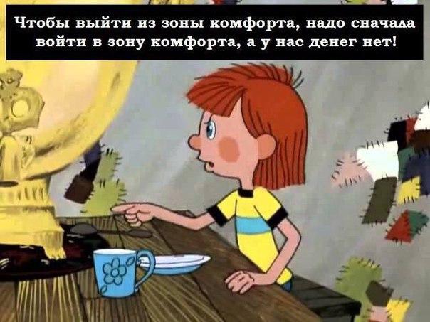 http://cs622623.vk.me/v622623967/4c6e3/cfV97-_VMEo.jpg