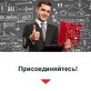 Интернет-маркетинг. Сайт | ДАРЭКС ГРУПП