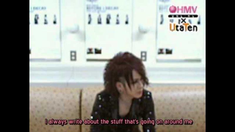 Ruki, the GazettE - UTATEN comment Before I Decay [ENG sub]