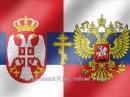 Београдски синдикат Грот 25 17 Д ман 55 Ми ћемо победити