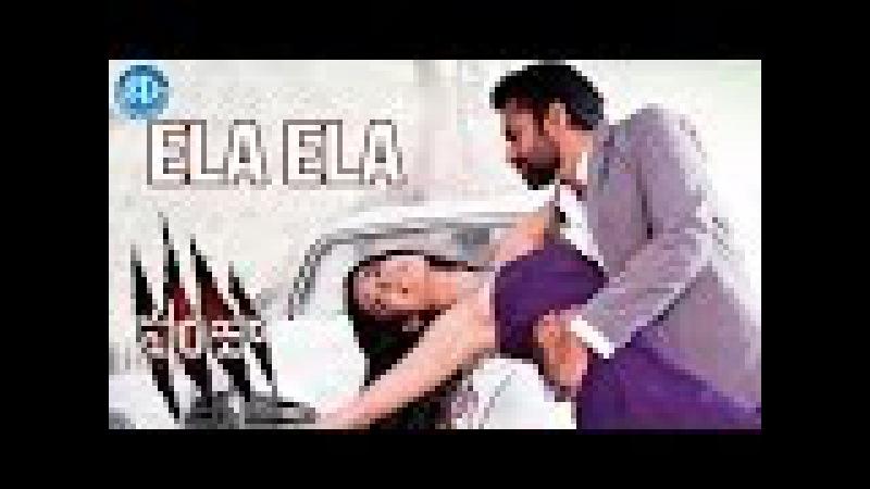 Panjaa Movie Video Songs - Ela Ela Song - Pawan Kalyan | Sarah-Jane Dias | Anjali Lavania