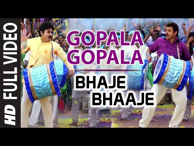 Gopala Gopala Bhaje Bhaaje Video Song Venkatesh Daggubati Pawan Kalyan Shriya Saran