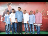 Mahesh Babus  Srimanthudu Press meet - idlebrain.com