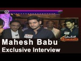 Mahesh Babu Reveals Bollywood Entry : Exclusive Interview (25 - 06 - 2015)