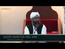 Абу Бакр ас-Сиддик да будет доволен им Аллах AHLUSUNNA