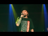 Аддис Абеба - Собака (Live at DADA)