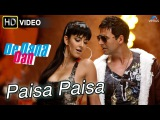 Paisa Paisa (HD) Full Video Song De Dana Dan Akshay Kumar, Katrina Kaif Best Bollywood Songs