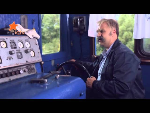 Машинист и практикант гот Путевая страна Серия 14