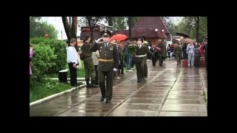 День Победы Балабаново 9 мая 2012 г