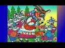 Сказка Волк и семеро козлят . Аудио сказки для детей. Русские народные сказки.