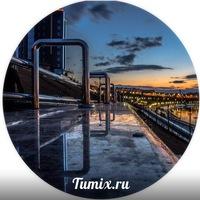 city.tyumen