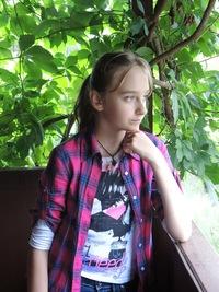 Саша Однооркова