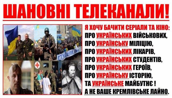 Российский актер-пропагандист Пореченков приехал пострелять в украинских солдат в аэропорту Донецка - Цензор.НЕТ 7460