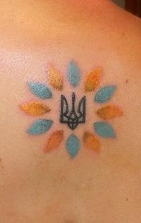 Патриотические татуировки, Тризуб, герб Украины.
