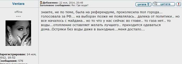 Крымчане должны вернуть кредиты украинским банкам: рано или поздно платить все-таки придется, - банк России - Цензор.НЕТ 3047