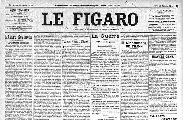 Мы продолжаем наш спецпроект, посвященный началу Первой мировой войны. Газета Le Matin от 11 февраля 1915 года