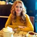 Ксения Ласанкина фото #15