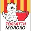 Тольяттимолоко