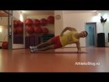 Упражнение для похудения живота и боков! Обучающее видео