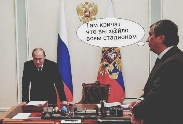 Декриминализация домашнего насилия в России станет явным признаком движения страны назад, - Ягланд - Цензор.НЕТ 4484