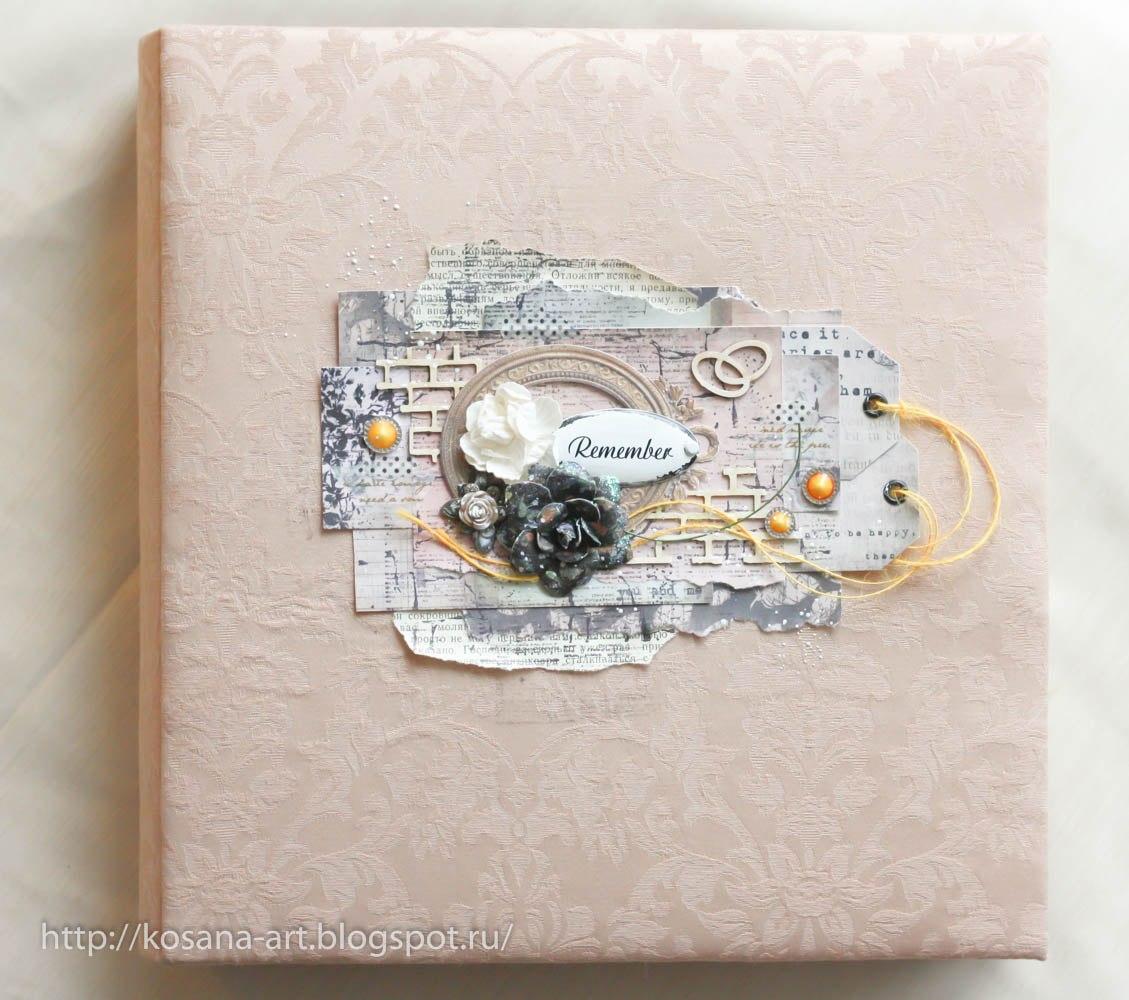 свадебный альбом,  свадебный фотоальбом, альбом для фото, семейный альбом, Анастасия Костина, Kosana Art, подарок на свадьбу