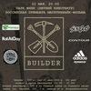"""Builder российская премьера, 22 мая, парк """"Фили"""""""