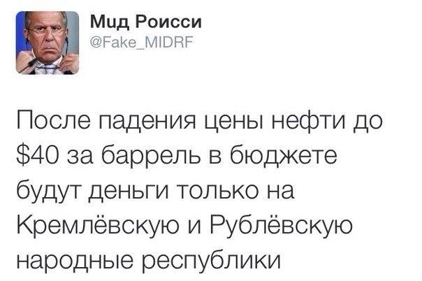 "Путин похвалил главу Центробанка РФ за ""стабильность"" рубля - Цензор.НЕТ 5110"
