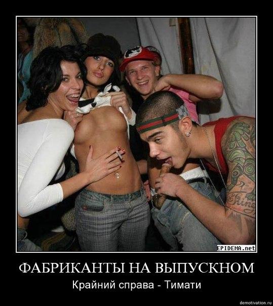 В России проверят смайлики Facebook на предмет пропаганды гомосексуализма - Цензор.НЕТ 9130