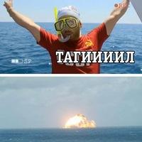 Ринат Тагилов