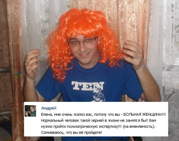 записки проститутки vk