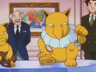 Покемоны 1 сезон 27 серия