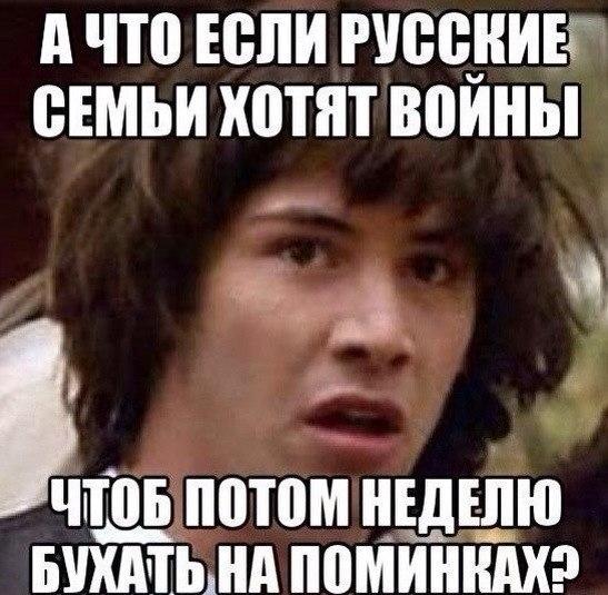 Путин не отказался от планов проложить сухопутный коридор в оккупированный Крым, - разведка - Цензор.НЕТ 6221
