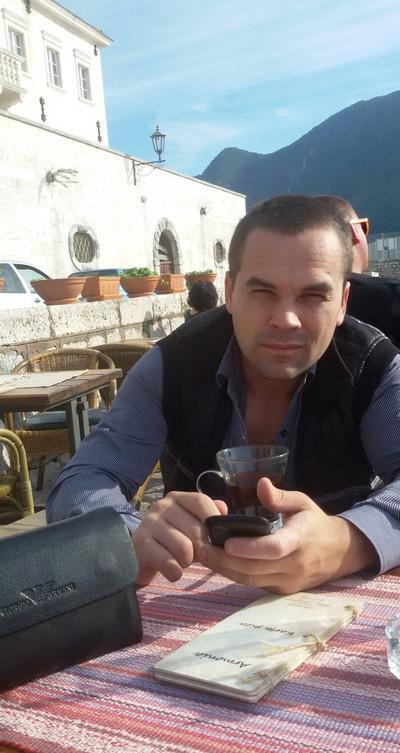 Alex Ledok