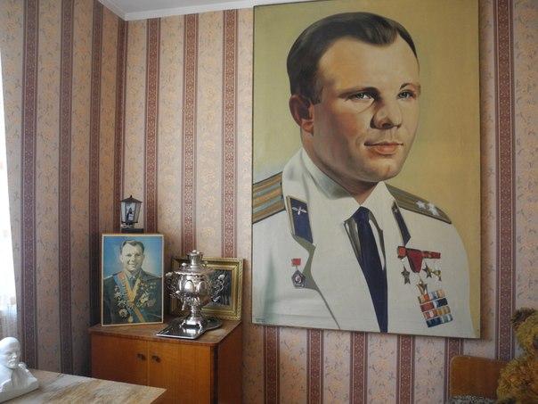 Поездка в Гагарин