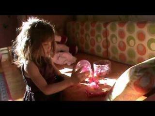 Подарок. Сказки по телефону. День рождения. 5 лет.