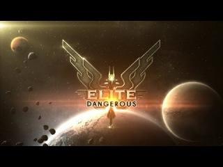 Elite: Dangerous Обзор Gamma 2.00
