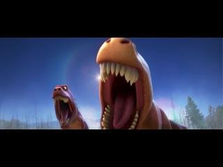 Добропорядочный динозавр - Тизер фильма