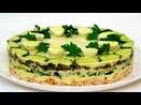 Салат Курочка Ряба Салат для праздничного стола Пошаговый рецепт