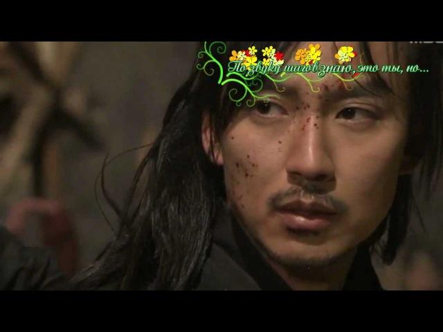 Hong Kwang Ho - Balbambalbam (OST The Great Queen Seon Deok)