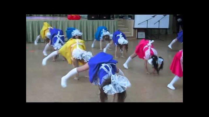 Танец 'Мы маленькие дети'