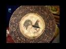Декупаж часов деревянной доски в технике имитации металлического кружева Мастер класс