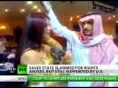 SAUDI Rulers Opress Women while they Party, Drink Alcohol, and Throw money at naked women.