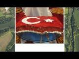 Путешествия по миру Турция